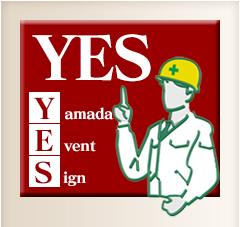 yamada event sign